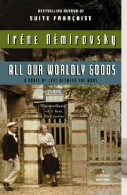 all-our-worldly-goods